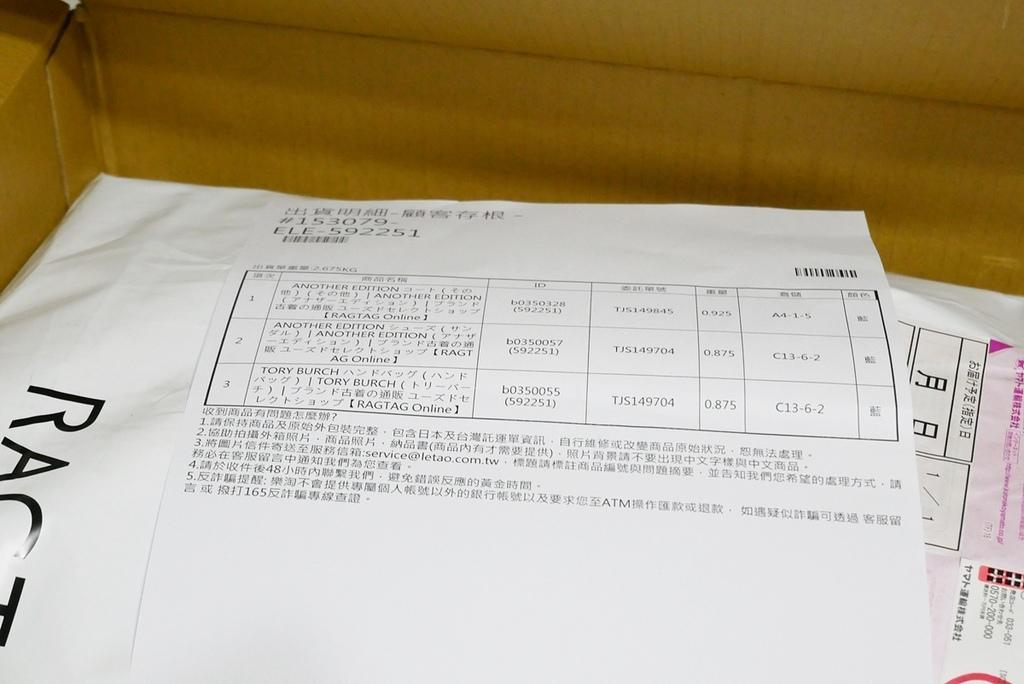 P1170530.JPG