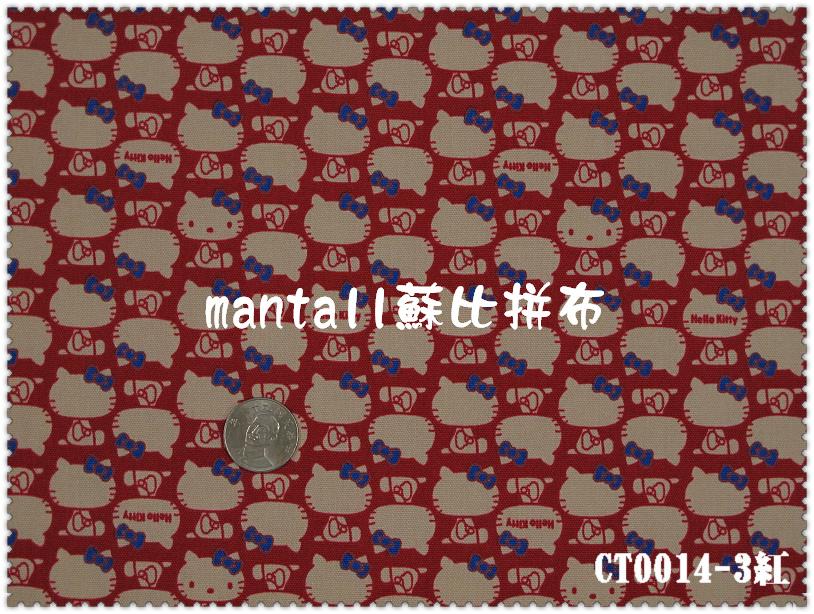 CT0014-3..jpg