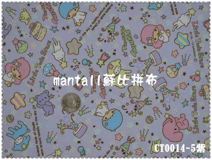 CT0014-5.jpg