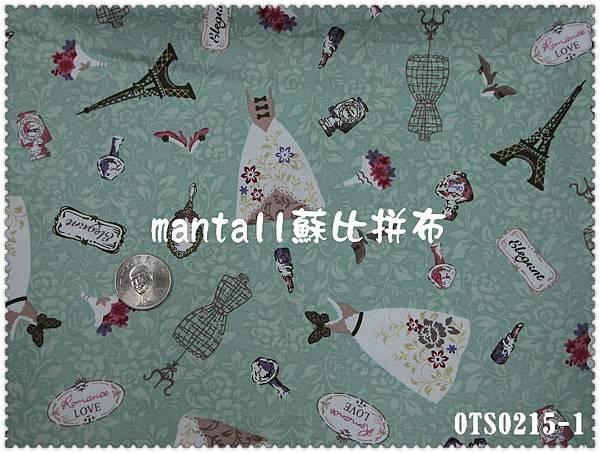 OTS0215-1.jpg
