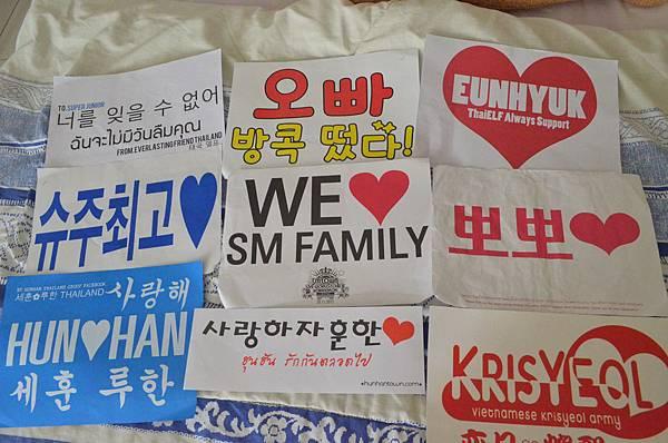 多半是SJ和EXO的應援