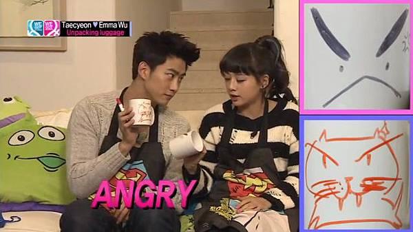 兩人畫生氣的臉在杯子上