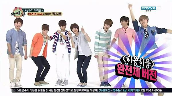 130501 INFINITE @ Weekly Idol