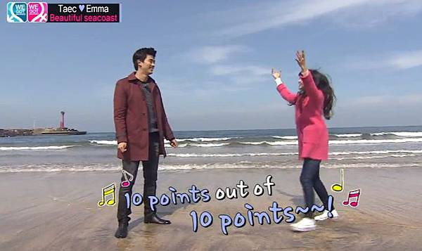 鬼鬼跳2PM十分滿分的十分