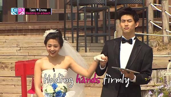 準備結婚儀式的夫婦