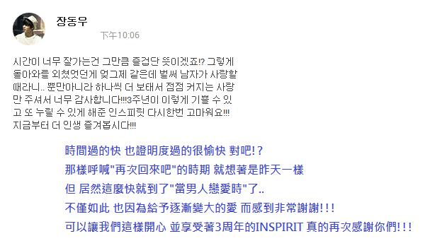 東雨Google+