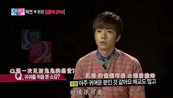 佑榮Interview
