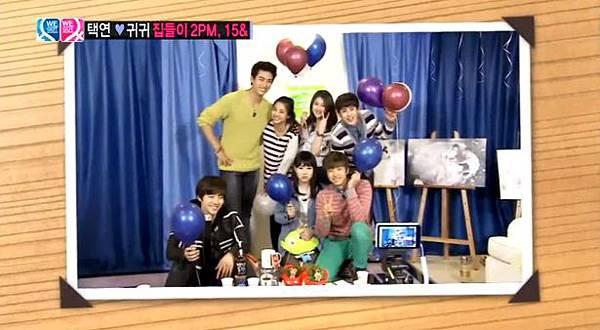鬼澤 2PM 15& 大合照