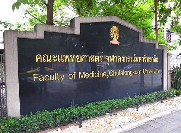 Faculty of Medicine, Chulalongkorn
