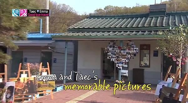 TaecGui Memories