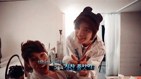 Sunggyu&Sungjong