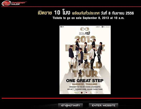 INFINITE One Great Step ticket @ BKK
