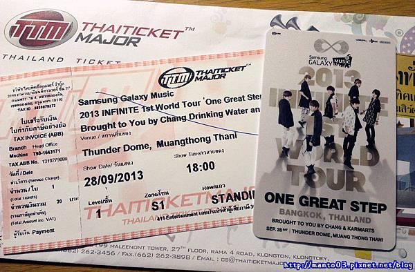 紙票+演唱會票卡