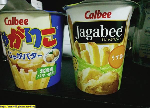 Calbee薯條系列
