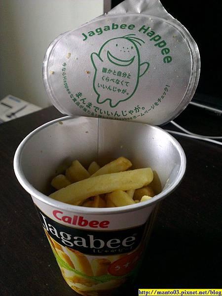 Jagabee薯條