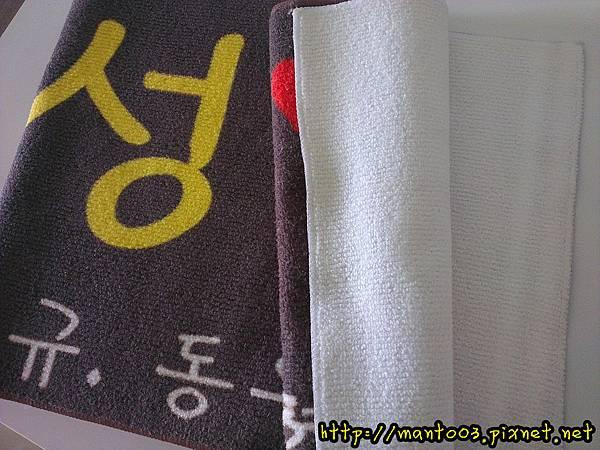 毛巾的材質和紋路