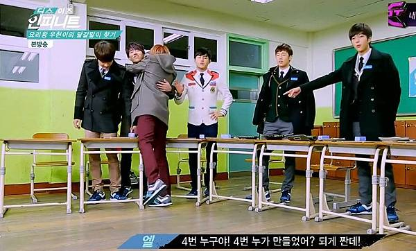 THIS IS INFINITE EP7