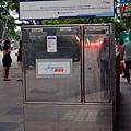 新加坡的郵筒