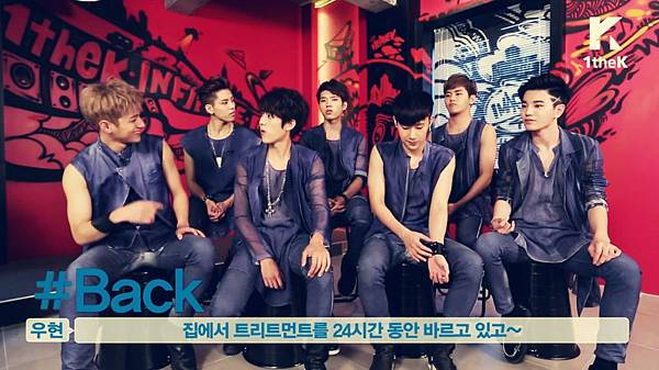 #hashtag INFINITE BACK