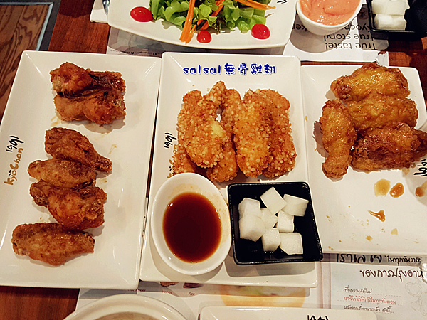 KyoChon chicken