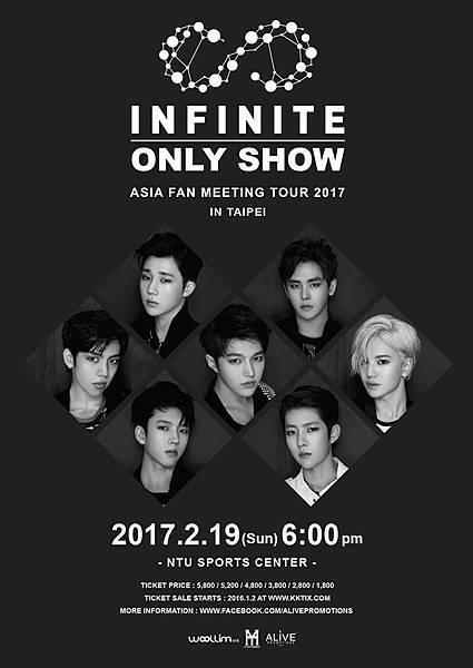 INFINITE 2017亞洲巡迴見面會 台北站