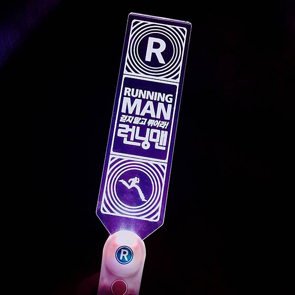 Running Man官方螢光棒