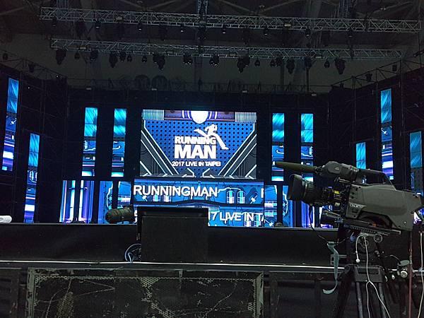 170210 Running Man live in Taipei