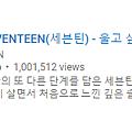 1M views