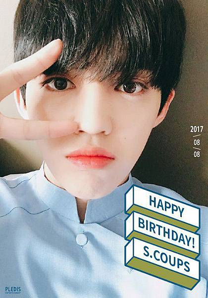 0808 Happy Coups Day