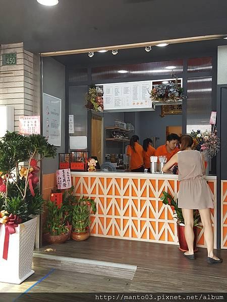良辰吉時 南平店