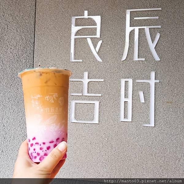 火龍果珍珠鮮奶茶