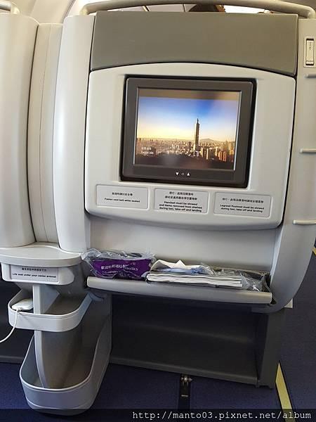 華航商務艙 往曼谷