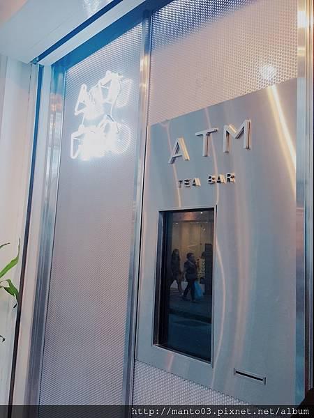 ATM TEA BAR