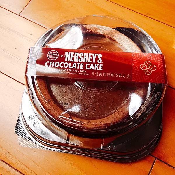 HERSHEY'S 巧克力燒