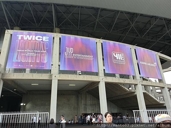 TWICE LIGHTS IN BANGKOK