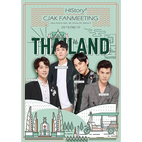 CJAK Fanmeeting in Bangkok