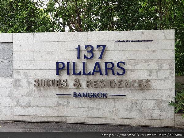 137 PILLARS SUITS