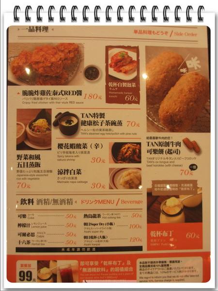 TAN炭燒牛舌 (4)