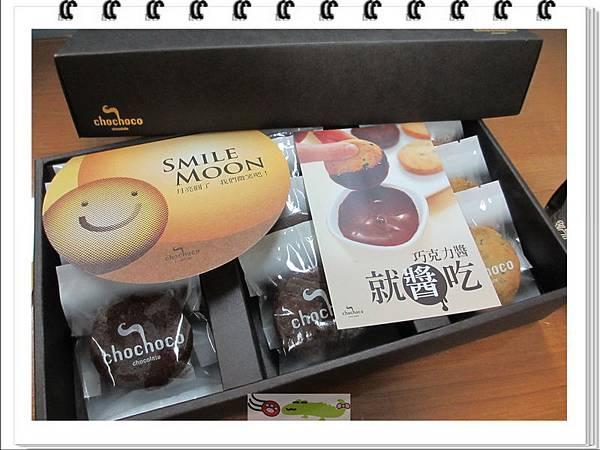 chochoco巧克力專賣店 (6)