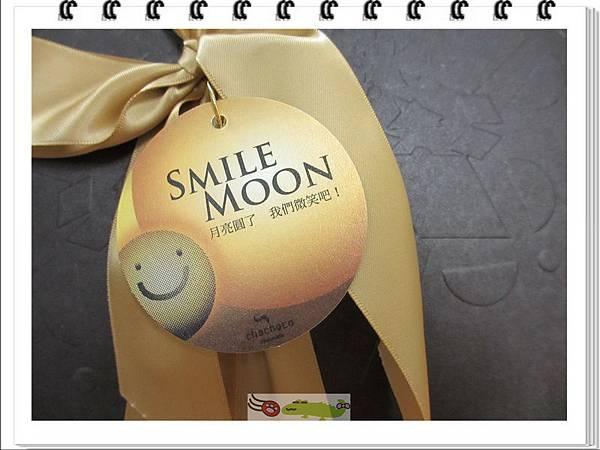 chochoco巧克力專賣店 (5)