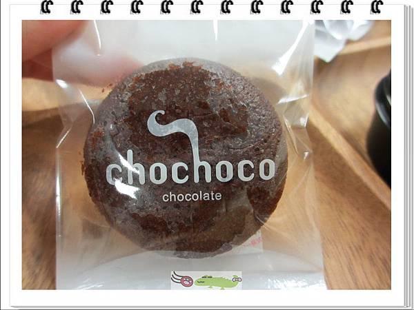 chochoco巧克力專賣店 (14)