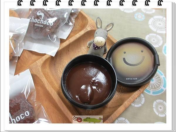 chochoco巧克力專賣店 (10)