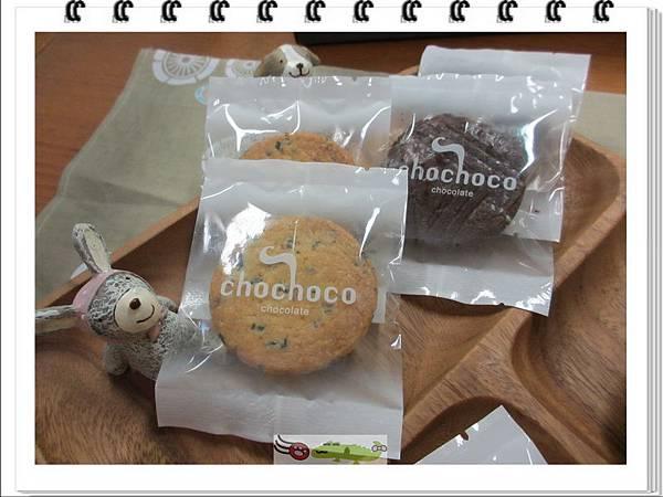 chochoco巧克力專賣店 (15)