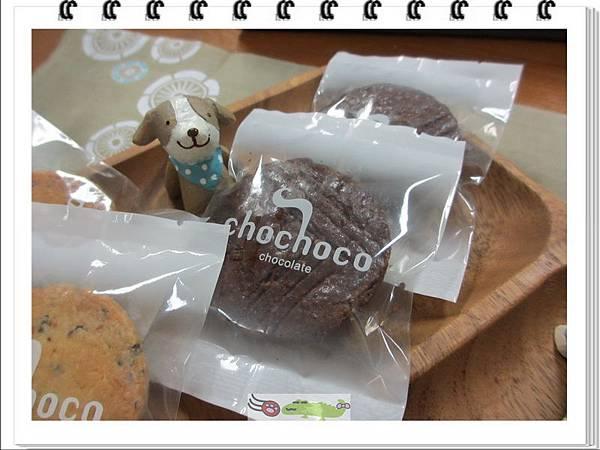 chochoco巧克力專賣店 (17)