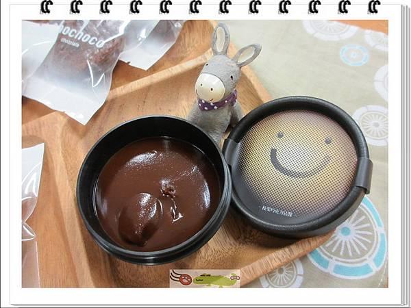 chochoco巧克力專賣店 (21)