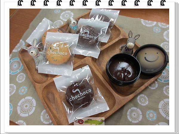 chochoco巧克力專賣店 (18)