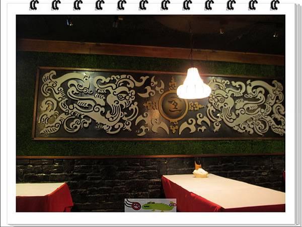 黑風寨主題餐廳 (4)