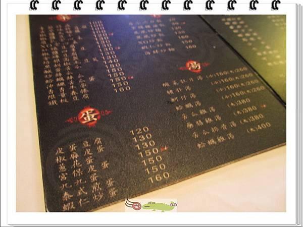 黑風寨主題餐廳 (7)