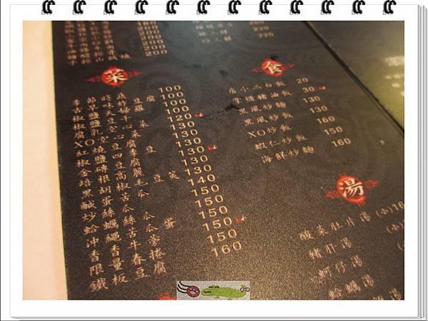 黑風寨主題餐廳 (8)