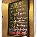 味吉廚房 (14)